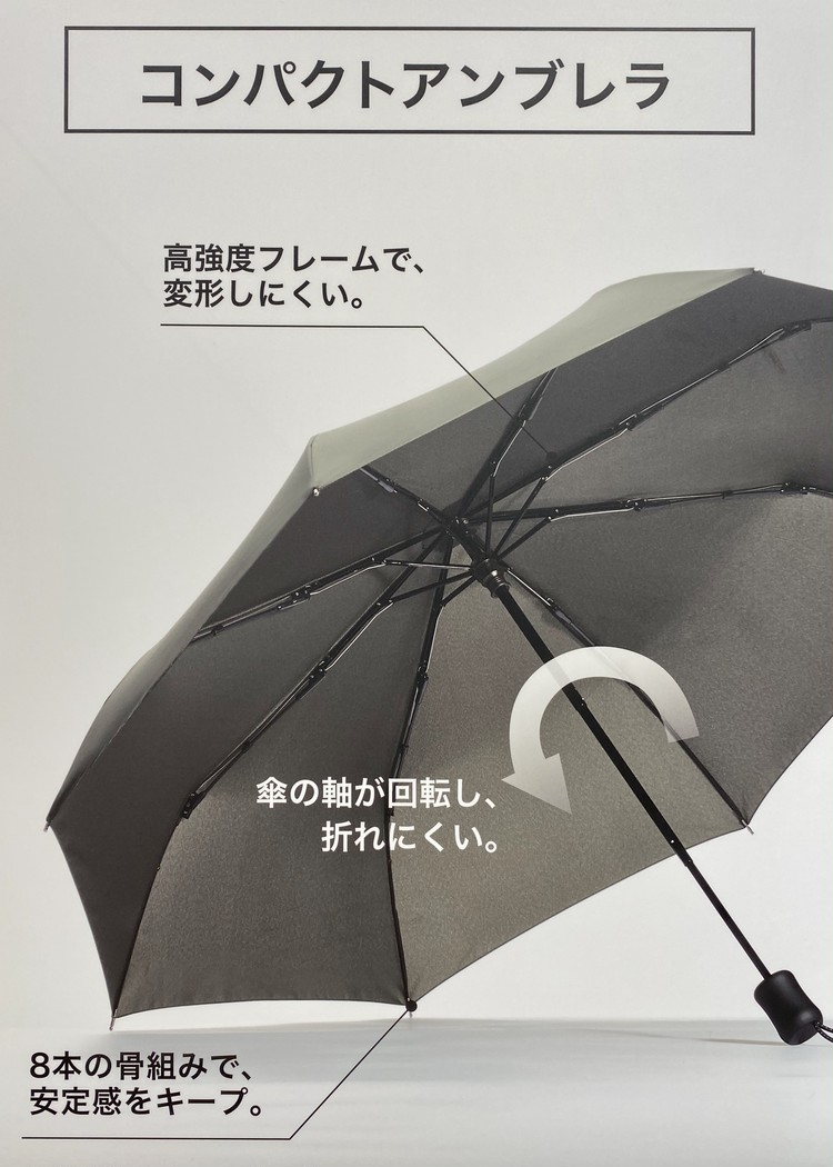 ¥1500プチプラ隠れ名品【ユニクロ(UNIQLO)】軽量&丈夫な折りたたみ傘「コンパクトアンブレラ」が大人気の理由_4