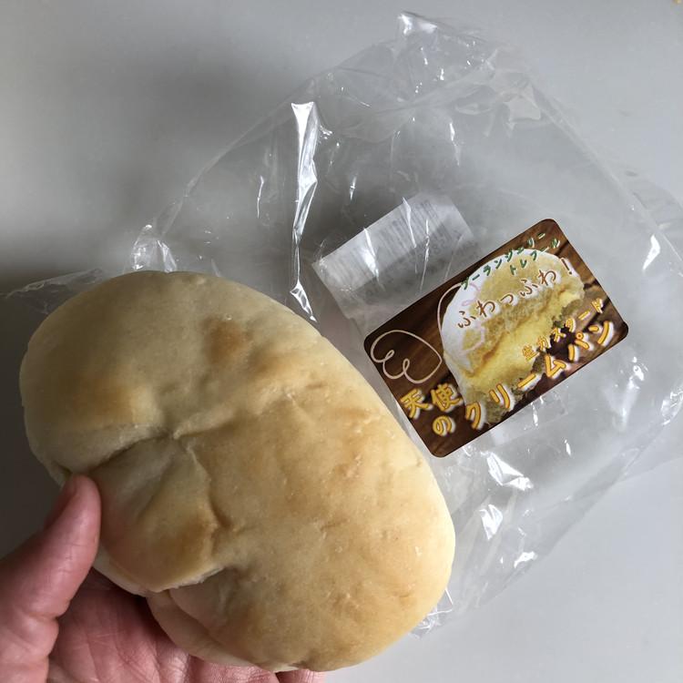 横浜駅で500種類以上のパンが集結!《ベーカリースクエア》_9