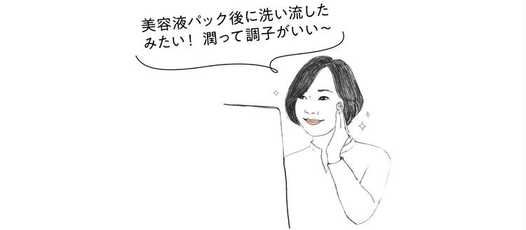 【新時代のゆらぎ肌ケア】優しいだけじゃない、強くなりたい!DUO(デュオ)で肌バリア、パワーアップ!_7