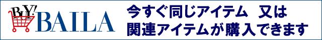 好感度◎!ジェシカ・アルバの白ワンピスタイル【日めくりセレブ】_2