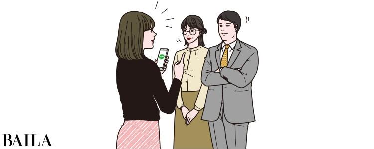 職場でのメール・電話マナー【意外と知らないビジネスマナー③】_3