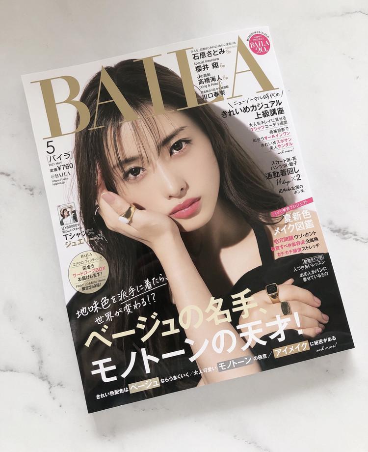 【BAILA 5月号】モノトーンワンピース♡_1