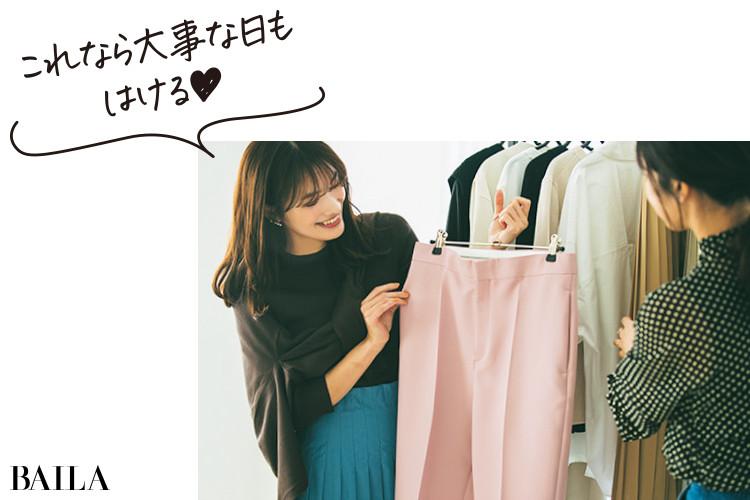 きれい色テーパードパンツと畑瀬 愛さん