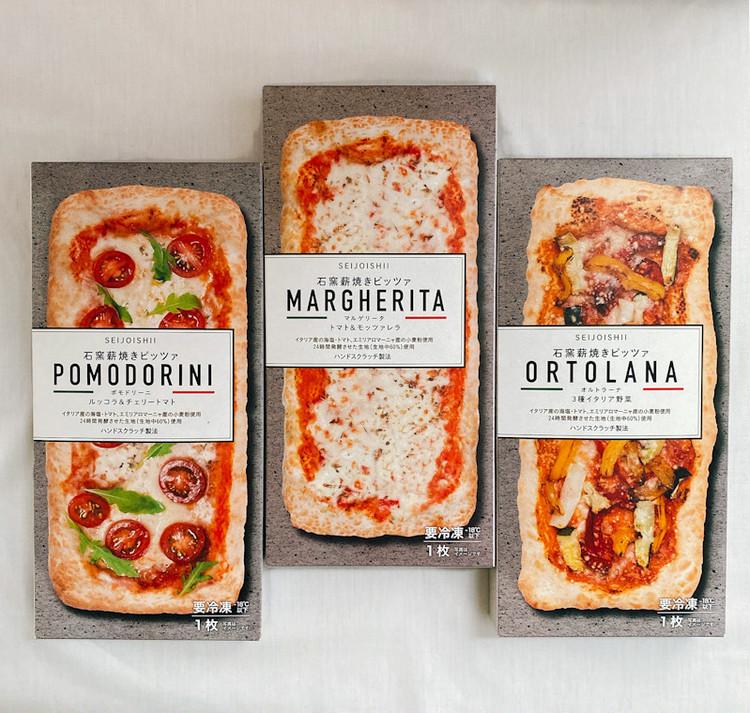 【成城石井】で販売されているおすすめピザ「石窯薪焼きピッツァ」のマルゲリータ、ポモドリーニ、オルトラーナ