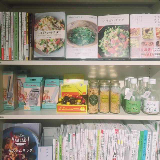 ライフスタイルと書店の融合が、ここまで来た!「HMV& BOOK TOKYO」@渋谷_2