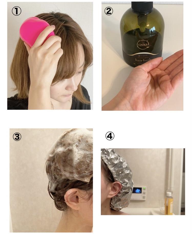 【ヘアケア】髪と頭皮に優しい シャンプー方法_3
