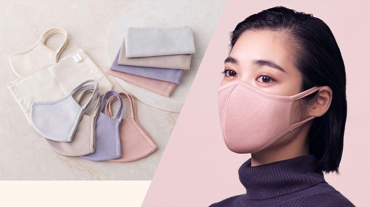 【ジーユー(GU)ウィメンズ新作マスク着用レビュー】「高機能フィルター入り BEAUTY MASK」(抗菌ケース付き・¥990) ベージュ・グレージュ・グレー・ピンク・パープルの5色展開