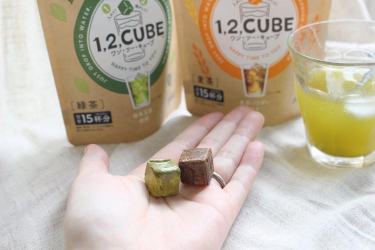 【手軽でエコ】新ジャンルのフリーズドライ飲料「1,2,CUBE」って?_8