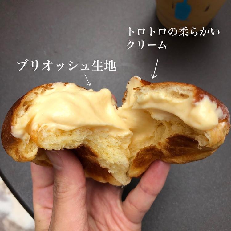 賞味期限5時間‼︎ TruffleBAKERYのクリームパン_2