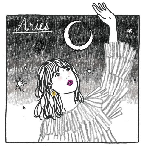 【牡羊座】鏡リュウジの星座占い(2021年4月12日〜5月11日)