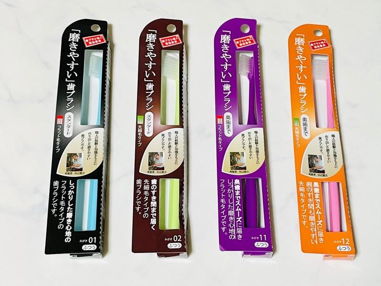 【セリアのオーラルケア1】匠の4種の歯ブラシのパッケージ
