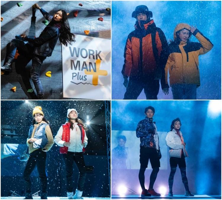 【ワークマン(WORKMAN)】2020年秋冬新商品発表会&過酷ファッションショー速報、防水・防寒・防風・透湿に優れたおすすめ高機能ウェア