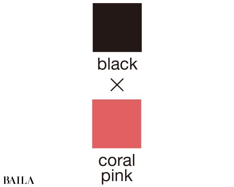 黒×きれい色