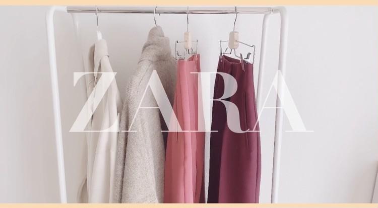 【ZARA購入品】今季のZARAが可愛すぎた…_1