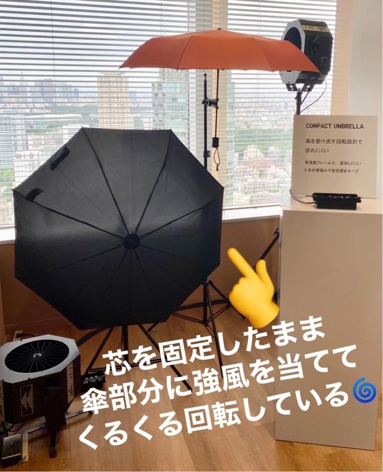 ¥1500プチプラ隠れ名品【ユニクロ(UNIQLO)】軽量&丈夫な折りたたみ傘「コンパクトアンブレラ」が大人気の理由_16