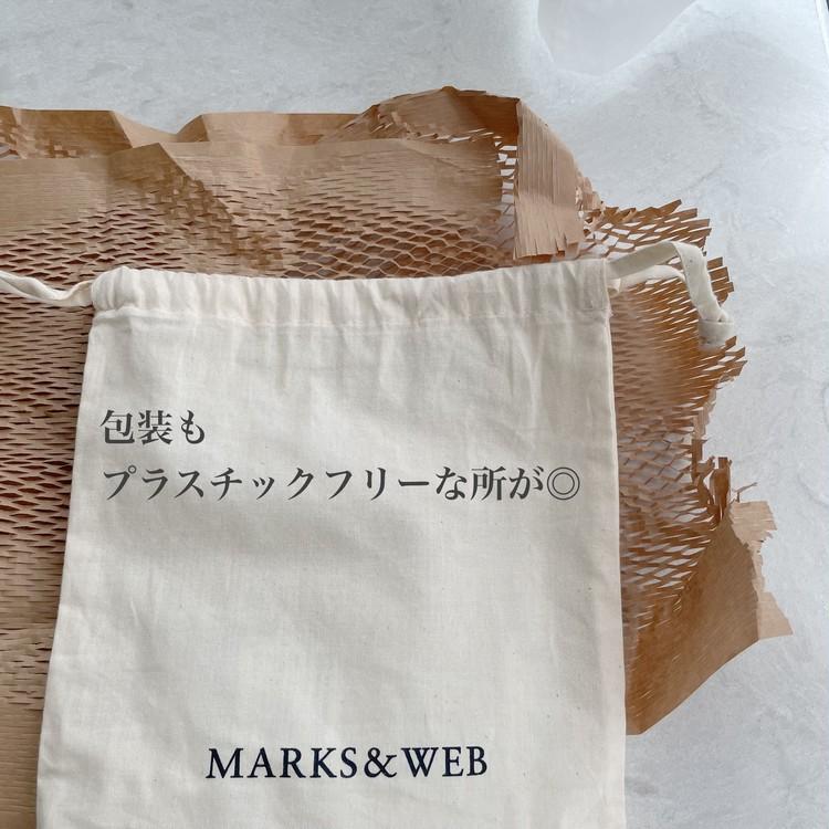 【楽エコ】Marks&Webの固形ソープがとにかくストレスフリー◎_7