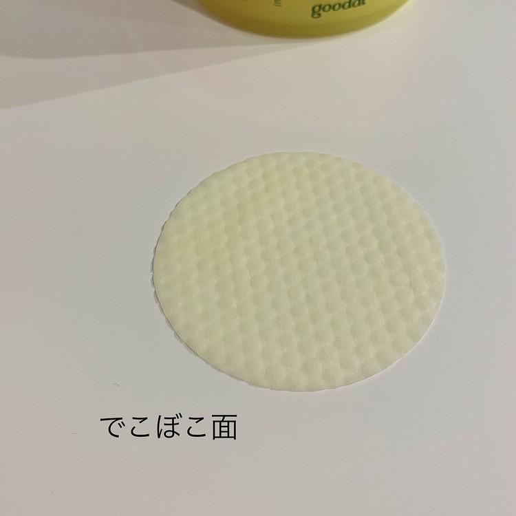 """""""爆売れ""""韓国コスメgoodal(グーダル)の拭き取りパッド_5"""