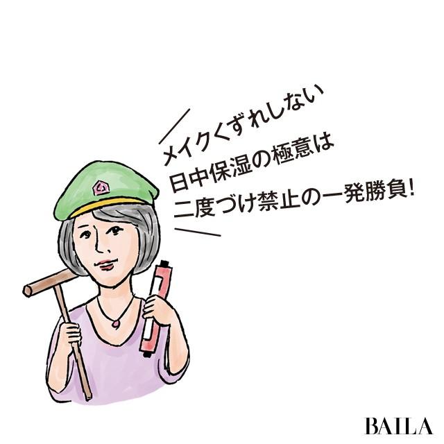 小林ひろ美