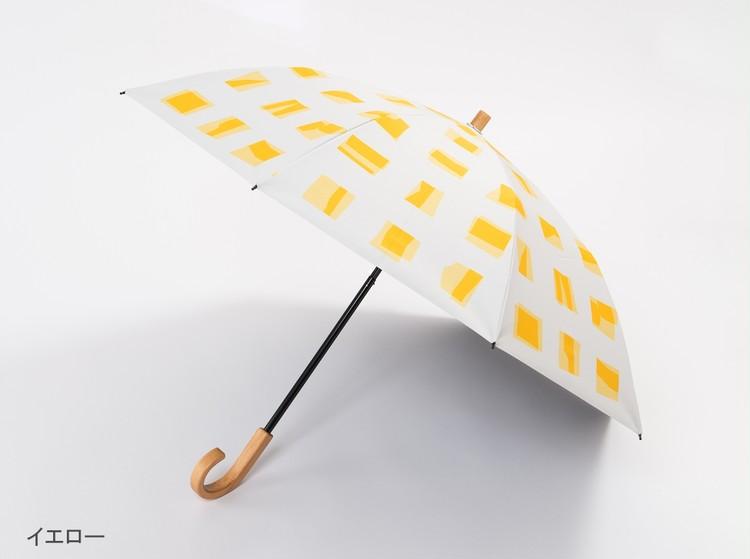 【サンバリア100】  の日傘 イエロー柄