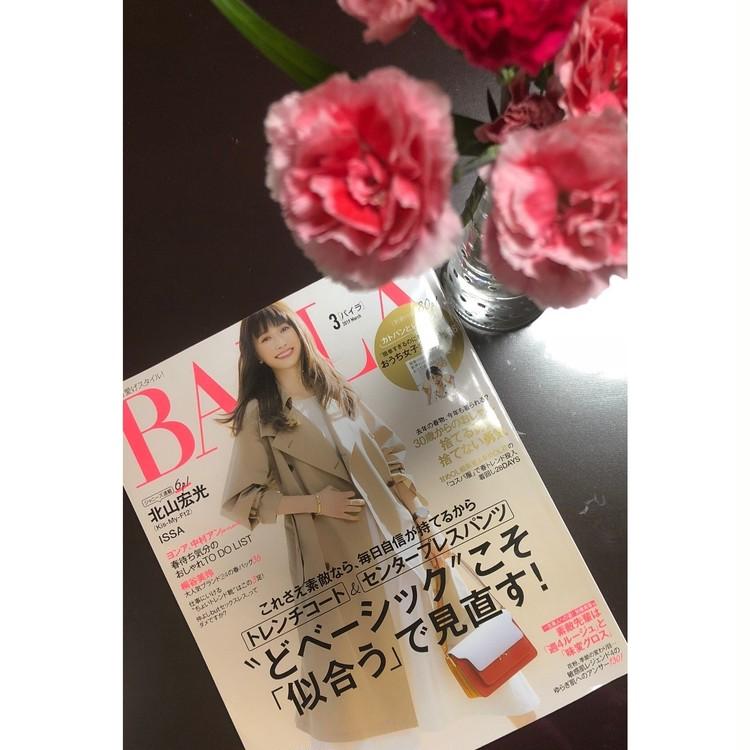 【BAILA3月号】トレンチコーディネート_1