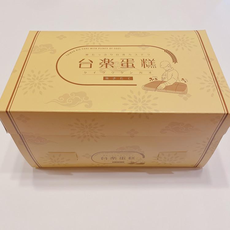 東急プラザ銀座に3/12にオープンした最も新しい専門店が「台楽蛋糕(タイラクタンガオ)」のプレーン味