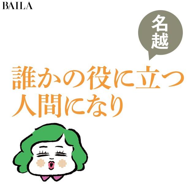 関西おばちゃん-9