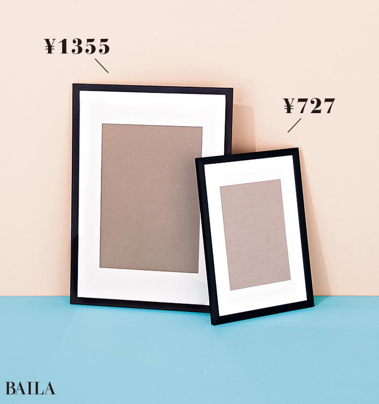【ニトリ】ポスターフレーム    ¥1355  ¥727