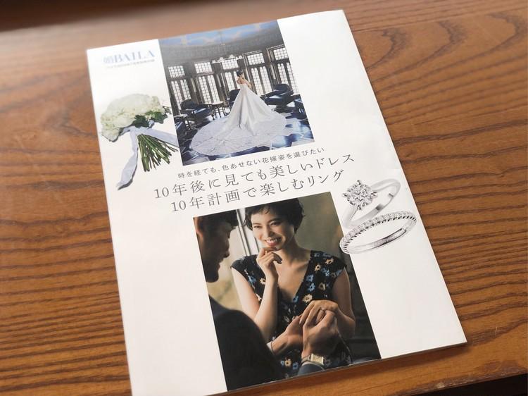 【婚BAILA】ウェディングドレスと結婚式_1