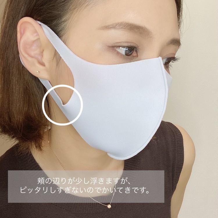 夏用ひんやりマスクはイオンで買えるパステルマスクがおすすめ!_7