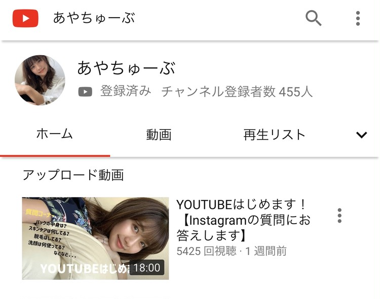 【YouTube始めました♡】_1