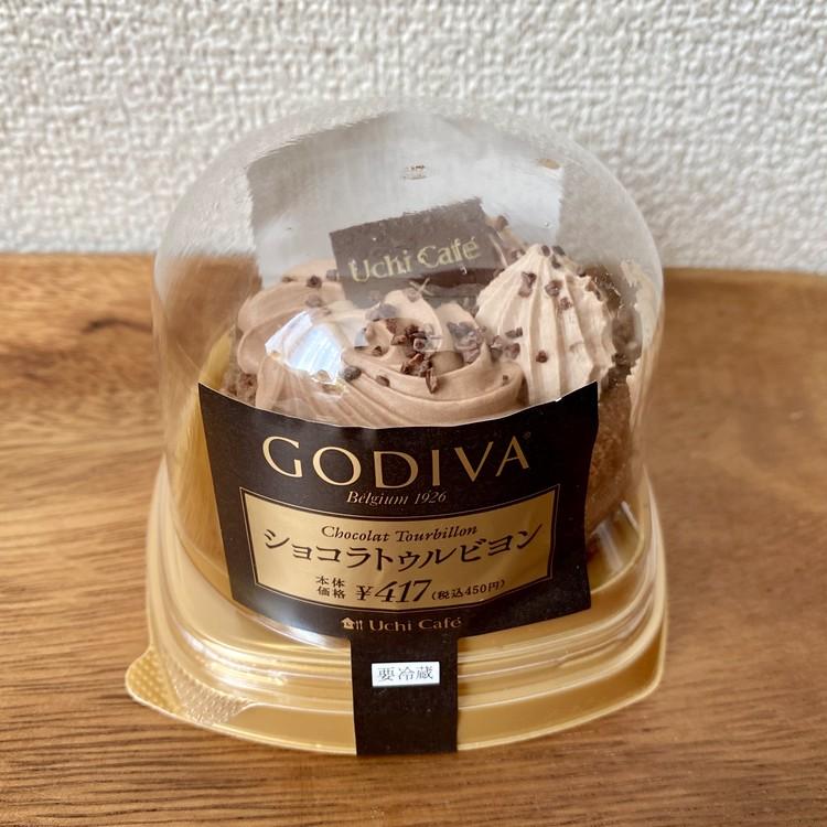 【写真】ゴディバ×ローソンコラボケーキ「ショコラトゥルビヨン」_2