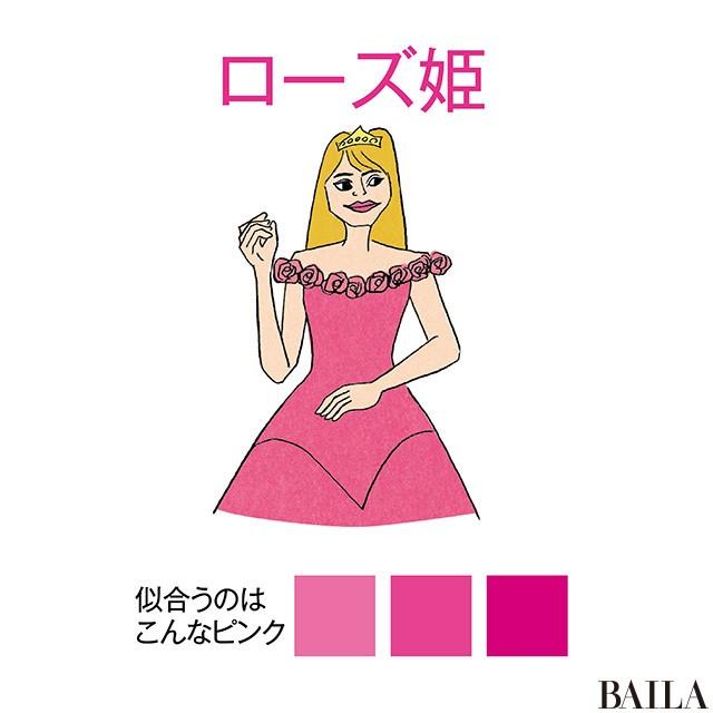プロ直伝★【本当に似合うピンク】を見つけるたった2つの方法_3_4