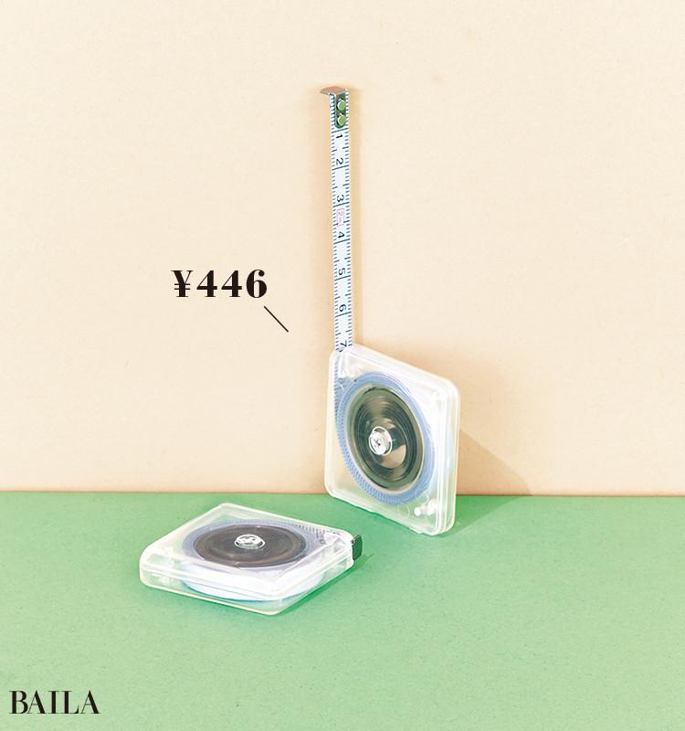 【無印良品】スチールメジャー    ¥446