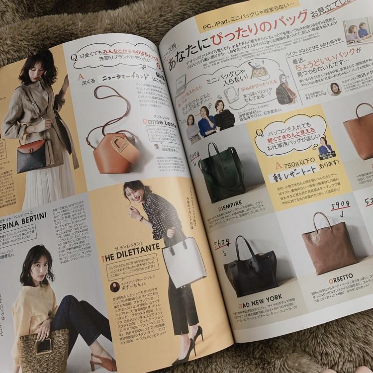 【CELINE】通勤、休日使い勝手の良いカバン選び_2