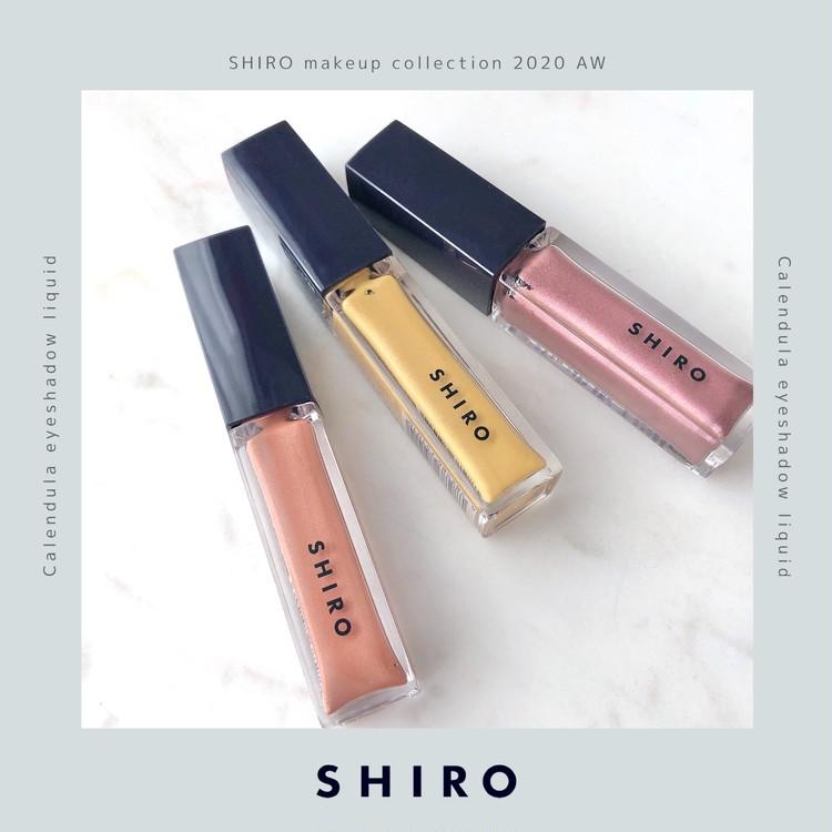 """【SHIRO】新色レビュー""""ヨレない""""速乾アイシャドウがマスクメイクに◎_1"""