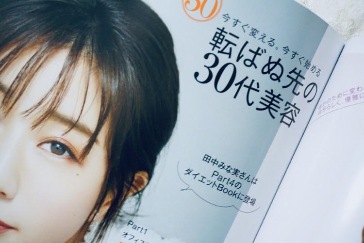 【UNIQLO】¥390きれい色パンツで春コーデ_6