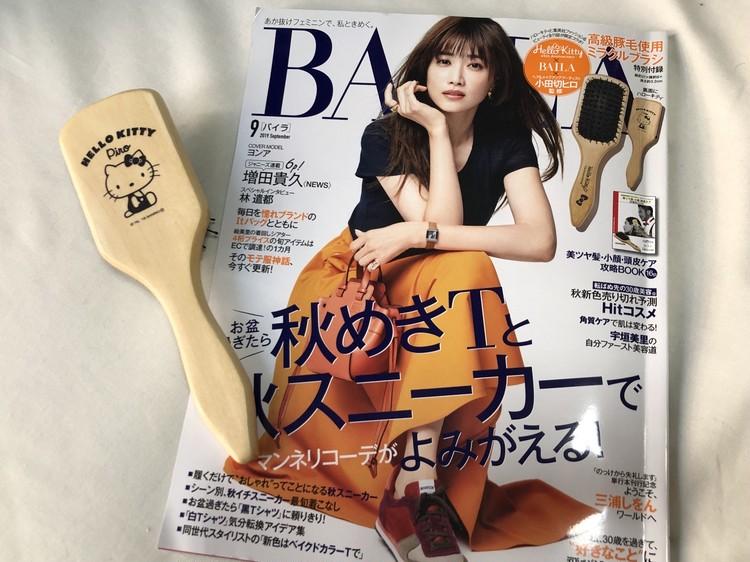 BAILA9月号×スニーカーコーディネート_1
