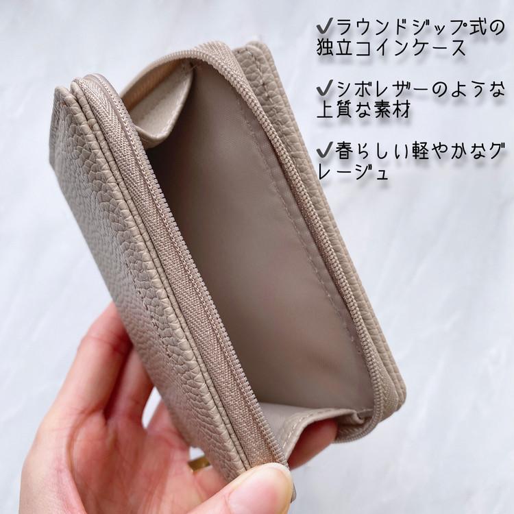 ZARAワンピ×イエローバッグで春コーデ&今月号の付録紹介!_5
