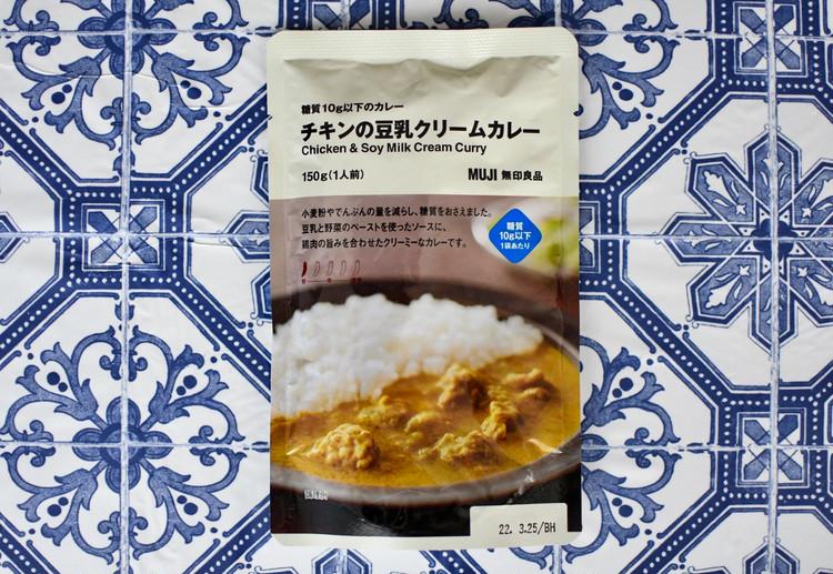 【無印良品】 糖質10g以下のカレー チキンの豆乳クリームカレー のパッケージ