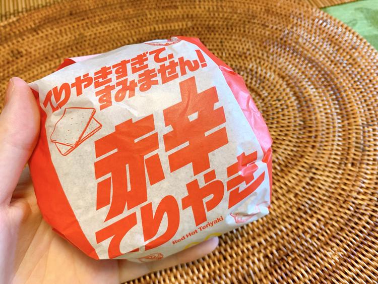 【期間限定】マクドナルド×ピカチュウのコラボスイーツが美味♪_5