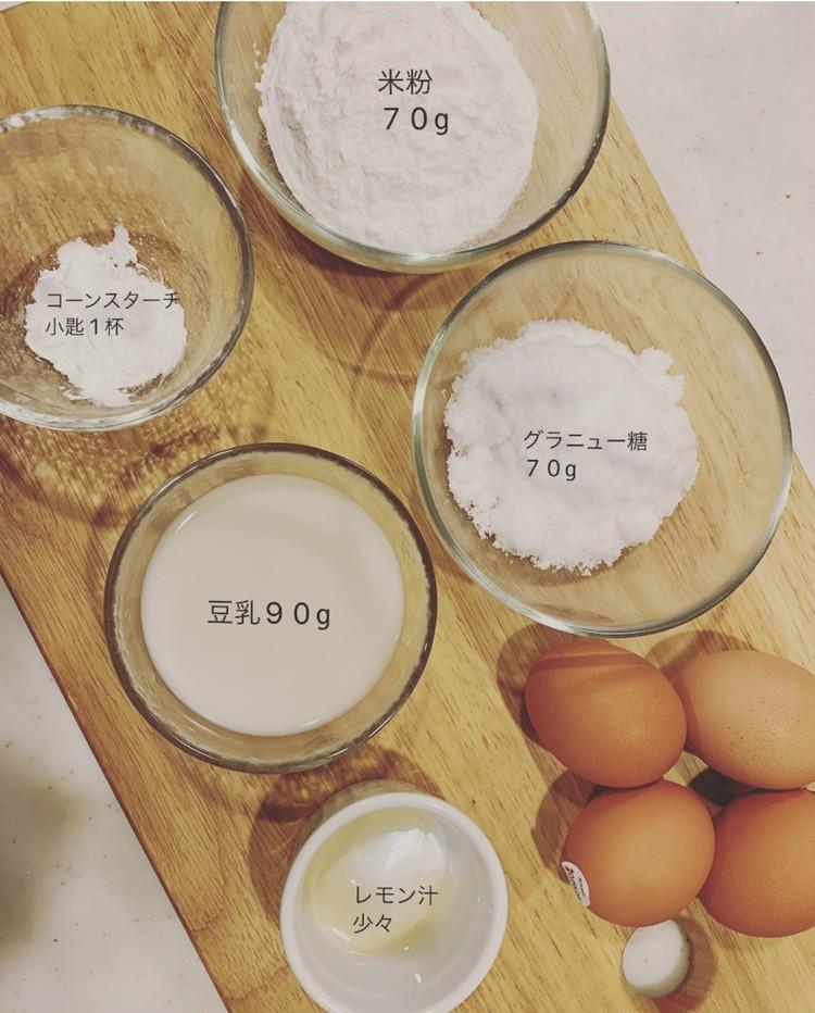 【グルテンフリーの豆乳米粉シフォンケーキ作り】_1