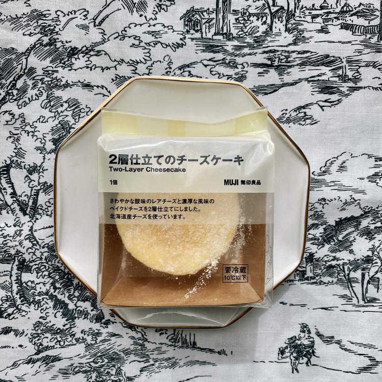 【無印良品】おすすめ「チルドスイーツ」2層仕立てのチーズケーキ