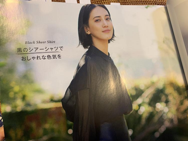 【BAILA4月号発売】「そろそろ春服買いたいな〜」欲が爆増_6_2