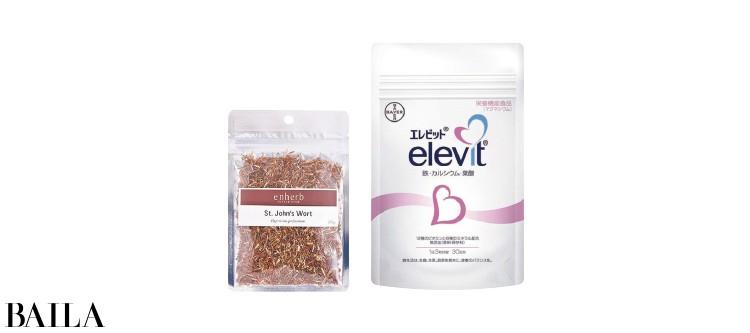 ントジョンズワート20g¥649/enherb 12種類のビタミンと6種のミネラルを配合。エレビット¥4167/バイエル薬品(エレビット)