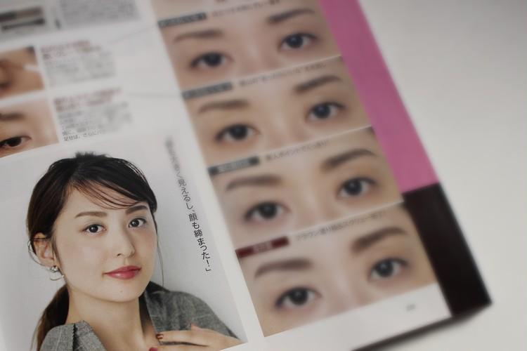 【眉ブラシ動画付き】読み応えたっぷり♡BAILA12月号発売_4