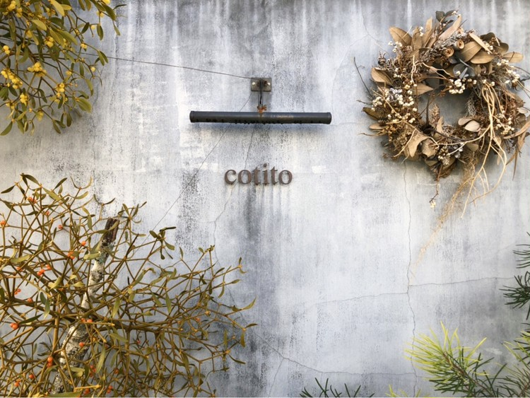 お花のパワーに癒されて。可愛い!がとまらない〈お花×焼菓子×カフェ〉のお店「cotito」_8