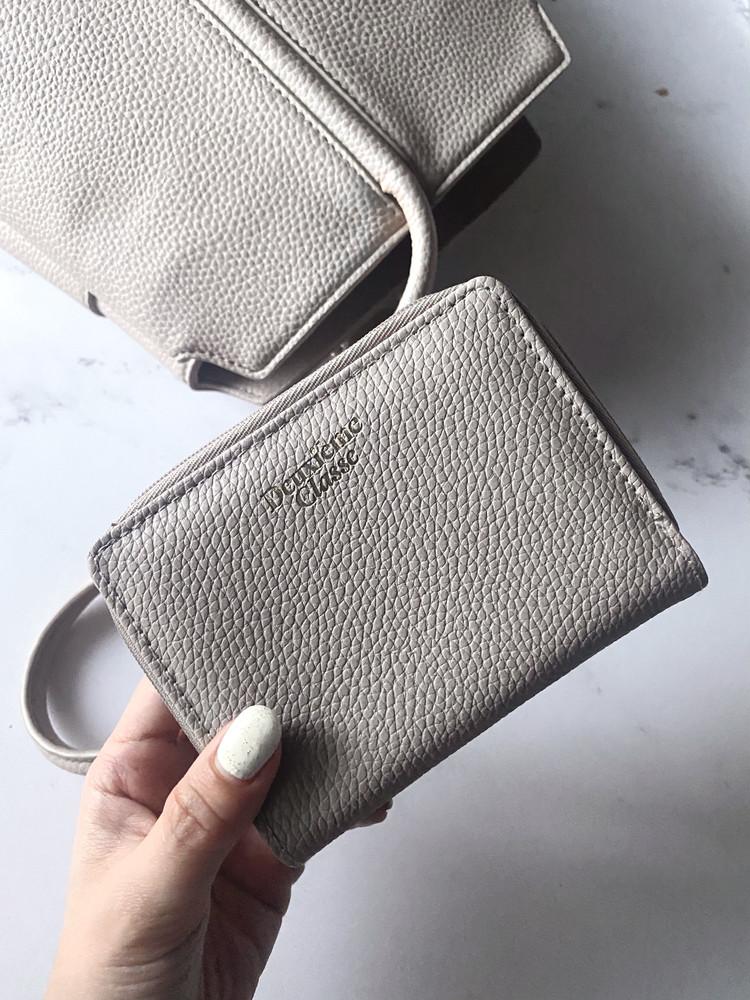 BAILA4月号付録は二つ折りのミニ財布