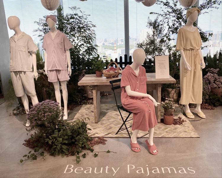 ジーユー GU パジャマ ルームウェア おうち時間 美容成分ブレンド オーガニックコットン使用 人気商品 まとめ