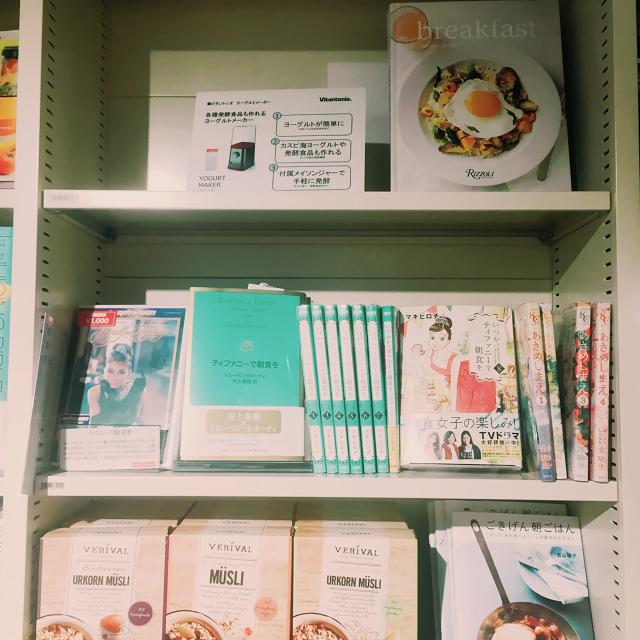 ライフスタイルと書店の融合が、ここまで来た!「HMV& BOOK TOKYO」@渋谷_1