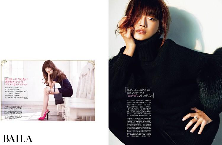 ファッションページで見せる素敵な女性像は読者の憧れの的!